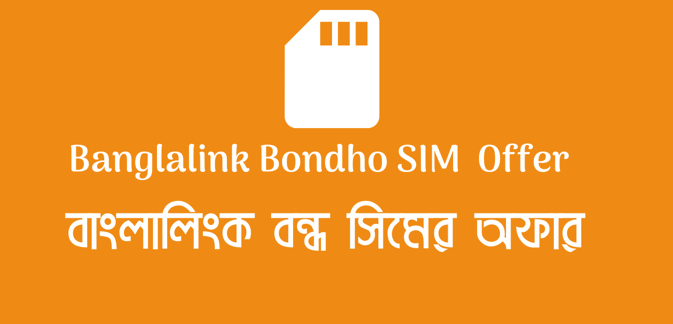 Banglalink Bondho SIM Offer